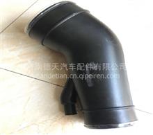 陕汽 德龙 原厂 增压器进气管 DZ96259192711/DZ96259192711
