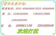 DZ97319430615  原厂现货陕汽德龙F3000转向拉杆/DZ97319430615