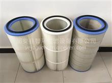 焊接烟尘除尘器聚酯纤维滤筒规格325x660空气滤芯除尘滤芯/325x660
