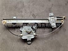 DZ14251330031陕汽重卡 左车门玻璃升降器(绳轮电动)/DZ14251330031