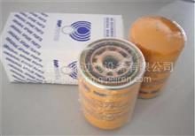 翡翠滤芯CS-150-A10-A液压油滤芯价格 /CS-150-A10-A