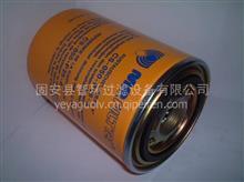 油滤芯CS-100-P25-A翡翠滤芯 进口玻璃纤维/CS-100-P25-A