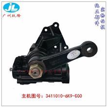 一汽青岛解放J6F方向机总成3411010-6K9-C00原厂件汽车动力转向器/3411010-6K9-C00