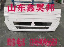 重汽豪沃原厂面罩豪沃T5G前脸HOWOTX散热器面罩发动机罩/13969096689