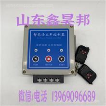 豪沃渣土车智能控制器陕汽德龙F3000m3000X3000渣土车厢控制盒/1503223377800