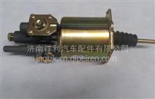 1604WLAM111-050徐工汉风重卡离合器分泵离合器助力器总成/1604WLAM111-050
