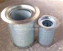 油水分离器油滤芯XYGSE013B锡压油分滤芯/XYGSE013B