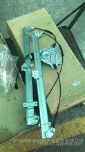 华菱汉马H9玻璃升降器/汉马电动升降器