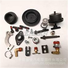 东风康明斯6CT8.3柴油发动机配件渐缩衬套发动机零件异径管套/C3415608