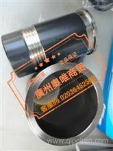 上柴D6114ZG气缸套零部件/福田配件/D02-104-30A