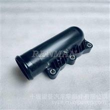 康明斯原厂配件ISG节温器上盖福康ISG11/12发动机节温器盖/3697711F