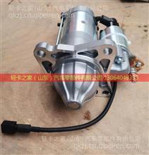 重汽豪沃HOWO轻卡NGD3.0-CS5D-C.21.20-1起动机/NGD3.0-CS5D-C.21.20-1