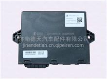 陕汽德龙纯正配件车门控制模块(X5000)/DZ97189585138