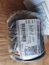 东风纯正雷诺转子总成离新式滤清器D5001858001/D5001858001