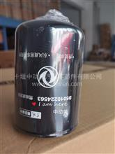 东风纯正雷诺燃油滤清器总成D5010224563/D5010224563