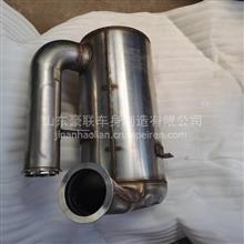 国六天然气消声器总成重汽豪瀚 WG9925546750/ WG9925546750