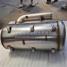 712W15101-0032重汽汕德卡SCR国Ⅳ消声器总成 712W15101-0032/712W15101-0032