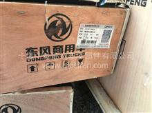 供应东风天龙中桥减速器总成2510410-NC01Q/2510410-NC01Q/2510410-NC01Q