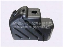 陕汽德龙X6000 60L尿素箱本体  DZ9X259741002/DZ9X259741002