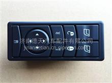 陕汽德龙X3000  左车门控制模块  DZ97189585110/DZ97189585110