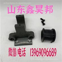 WG9925680011重汽豪沃A7平衡夹HOWOT7平衡轴固定支架/WG9925680011