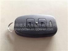 陕汽德龙X3000  HX中控锁遥控器   DZ97189585115/DZ97189585115