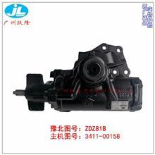 宇通客车方向机总成3411-00158新乡豫北原厂汽车动力转向器ZDZ81B/3411-00158