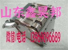 SCR 3301 豪沃T5G消声器后处理三元催化T5G排气管国五后处理/SCR 3301