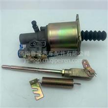 LG9704230224重汽豪沃轻卡离合器助力器离合分泵/LG9704230224