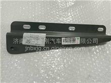 WG9925930393重汽豪沃TX踏板左后支架 /WG9925930393