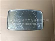 712W15101-0003重汽豪瀚J7B驾驶室消声器装饰板TX消音器护板/ 712W15101-0003