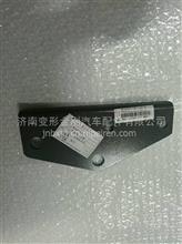 WG9925191130重汽豪沃TH7空滤器右支架/ WG9925191130
