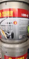 重汽曼机油Mc发动机超级长效专用油/10W-40