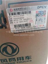 1017010-E9300  机油细滤清器总成/1017010-E9300