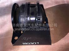 陕汽德龙新M3000发动机后胶垫  DZ96259590108 /DZ96259590108