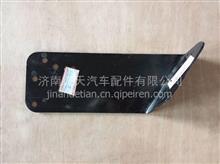 陕汽德龙水箱支架  DZ95259538181 /DZ95259538181