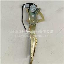 徐工汉风G5G7G9右电动升降器总成新款玻璃升降器 玻璃升降机/PW15SD/61-04020