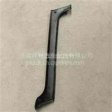 徐工汉风G5G7G9右A柱外饰板本体风挡立柱 导风罩上饰板/NXG54WLAM111-02105