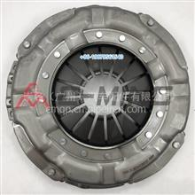 大钧SDE品牌80068 91146 325mm 10齿 解放CA142离合器片压盘套件/SDE-80068 DS330/CA143