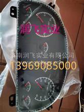 豪瀚N5G线束、仪表、电脑板/13969085000
