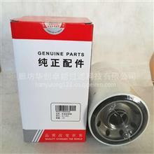 三一車配件QY25,QY25吊車60016675柴油濾芯/60016675