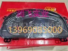 豪瀚J5G线束、仪表、电脑板等/13969085000