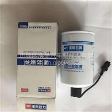 1NSJ12-1105350玉柴发动机柴油预滤器/1NSJ12-1105350