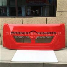 原厂东风天龙KL前围面罩总成旗帜红 5301515-C3102不套色KL面板/5301515-C3102