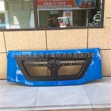 东风天锦KR面罩原厂驾驶室面板总成5301515-C5100东风蓝厂家直销/5301515-C5100