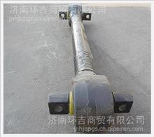 陕汽奥龙上推力杆总成SZ952000857/SZ952000857