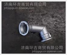 陕汽奥龙排气管总成SZ954001485/SZ954001485
