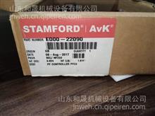 斯坦福调压器E000-22090 斯坦福柴油机组配件/调压器E000-22090