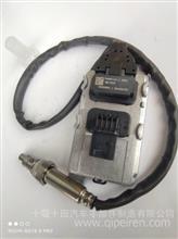 东风货车天龙KL天锦KR旗舰KC氮氧传感器4326863后处理Nox四针插头/WQ-4326863
