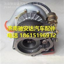 612630110934潍柴WP12增压器总成/612630110934